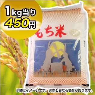 富山県産新大正もち 精米10kg
