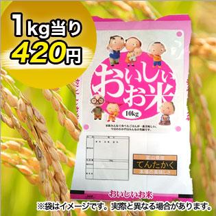富山県産てんたかく 精米5kg